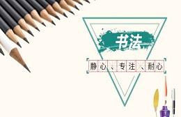 苏州仙人掌少儿艺术培训中心