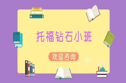 上海新通外语
