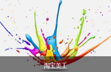 宁波杭州湾春华教育