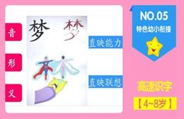 南京能优教育
