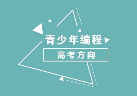上海立樂少兒編程教育