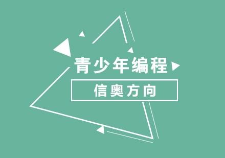 上海立乐少儿编程教育