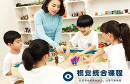 南京金色雨林学习能力训练中心
