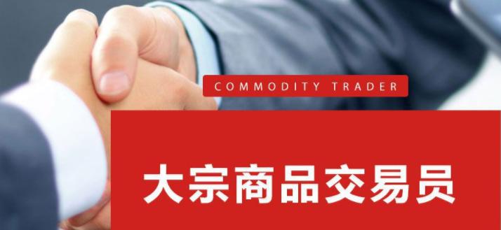 通用职业技术学院台州广联教育