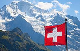 常州瑞士留学瑞士工商酒店管理学院