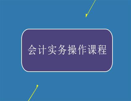學爾森徐匯校區