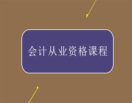 学尔森徐汇校区