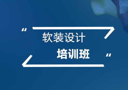 上海格宇教育