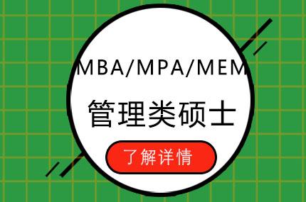 华是学院徐汇校区
