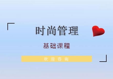 上海尤十艺术留学