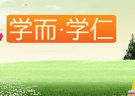 宁波学而出国留学办理培训学校