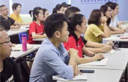 珠海国际商务外国语培训学院