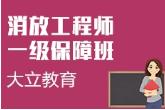3648.com大立教育