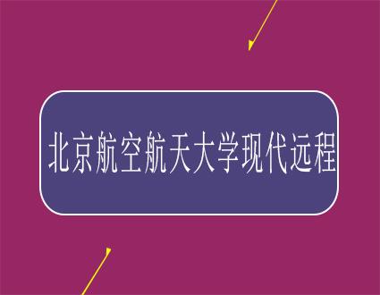 上海優路教育徐匯分校