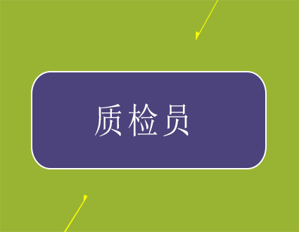 上海优路教育徐汇分校