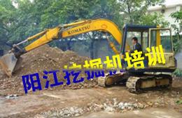 阳江恒宇(速达)叉车培训学校