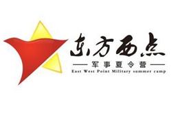 东方西点军事夏令营
