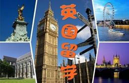 南京科博国际教育