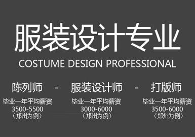 郑州华人电脑培训