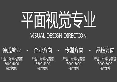 郑州华人电脑十大电子游艺网站排行
