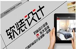 南京東大视觉培训中心