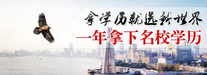 绍兴新世界外语培训学校