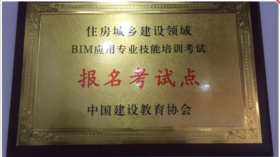 山东建培工程咨询有限公司