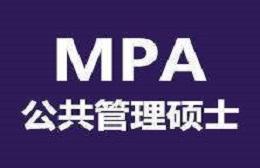 吴江泰祺教育MBA考前辅导班