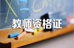 徐州达元教育