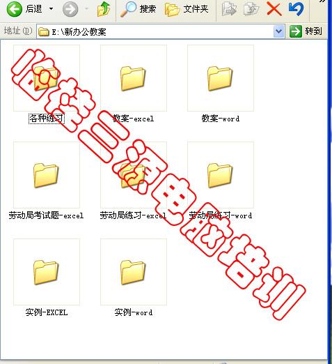 桂林三源电脑培训