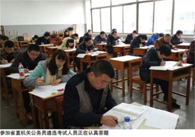 山东联创世华培训学校