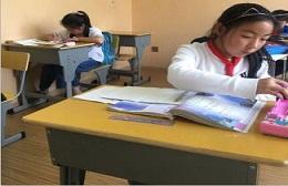 苏州清大学习吧中小学辅导中心
