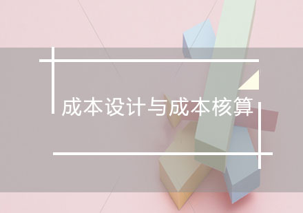 上海仁和会计宝山校区