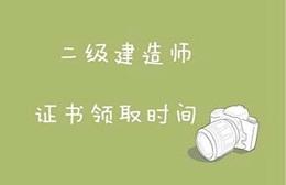南京鲁班培训