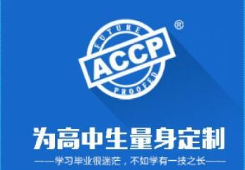 3648.com北大青鸟东美春宁校区
