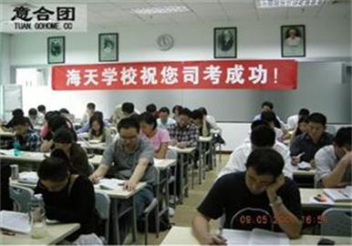 匠壹餐饮培训学院