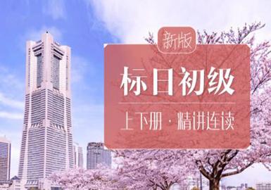 长春鑫源外语lols9竞猜学校