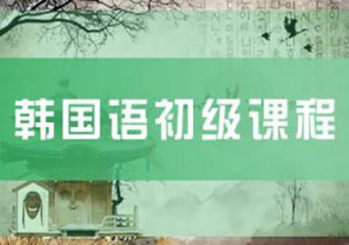长春鑫源外语培训学校