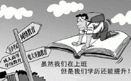 福建省网络教育报名点