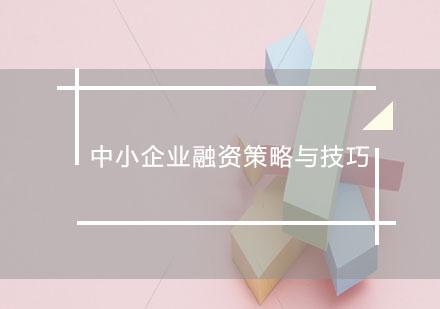 上海仁和会计学院