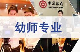 长春国贸中专学校
