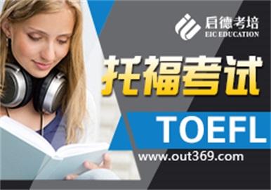 山东启德学府教育咨询有限公司