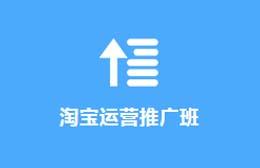 广州美迪电商学院
