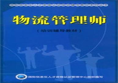 山东杰士国际职业培训学校