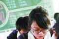 济南邦言教育培训学校