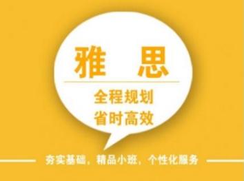 济南学为贵教育咨询有限公司