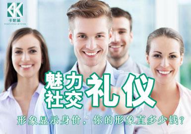 广州卡耐基教育有限公司