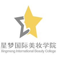 星梦国际美妆学院
