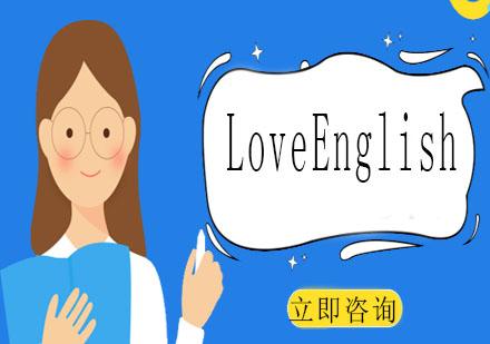 昂立少儿英语