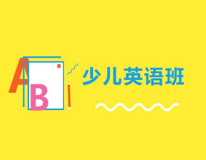 天津汉普森英语培训